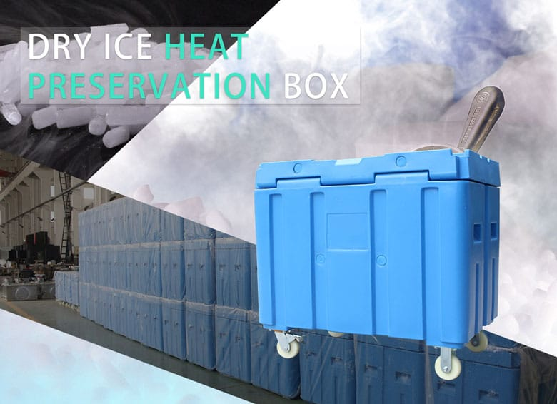Dry ice heat preservation box