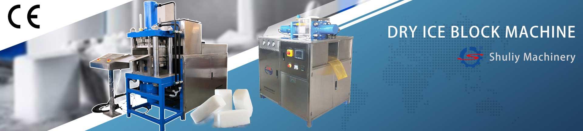 dry-ice-block-machine